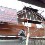 Fassadenbekleidung mit Kömapan-Kunststoffdielen